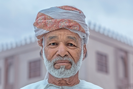 Omani Facial