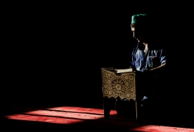 Quran Reader3