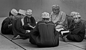 Teaching the Holy Quran
